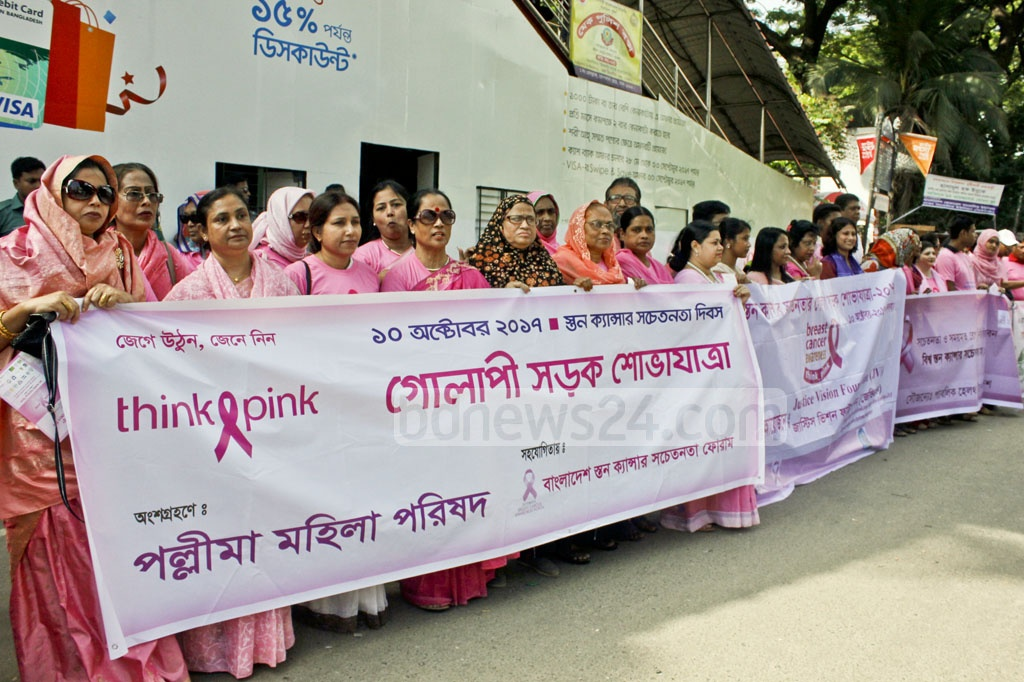 A women's rights body took out a procession on Tuesday in Dhaka observing Breast Cancer Awareness Day.