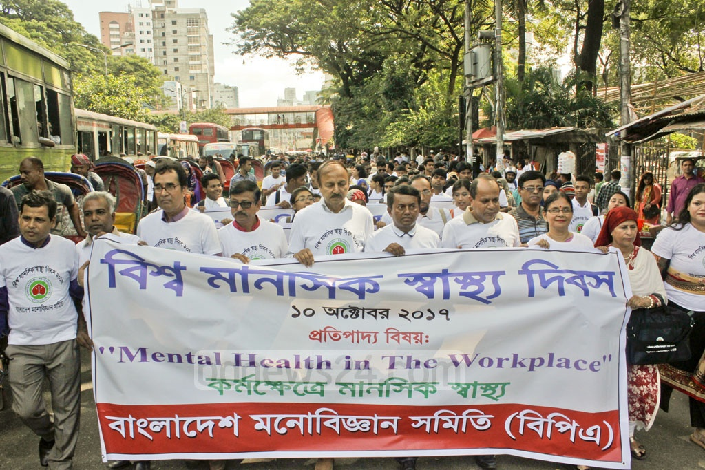 A procession was taken out on Tuesday in Dhaka observing the World Mental Health Day.