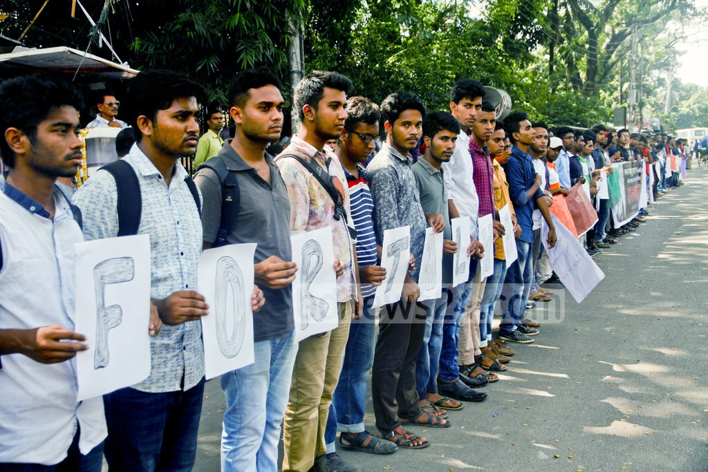 Students of Daffodil International University demonstrated in front of the press club in Dhaka on Tuesday demanding justice for classmate Khandaker Abu Talha, who was stabbed to death by muggers on Sunday.
