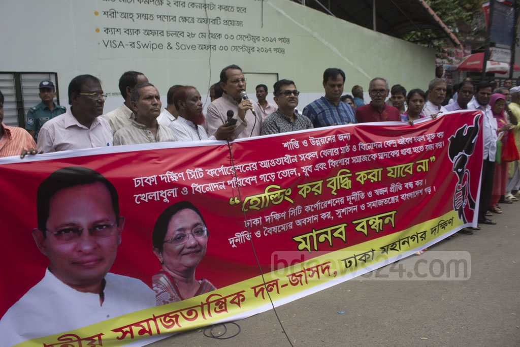 The Jatiya Samajtantrik Dal, an ally of the ruling Awami League, protested the Dhaka South City Corporation's move to raise holding taxes. Party chief Hasanul Haq Inu, who also serves as the information minister, addresses a rally in front of the National Press Club in Dhaka on Wednesday.