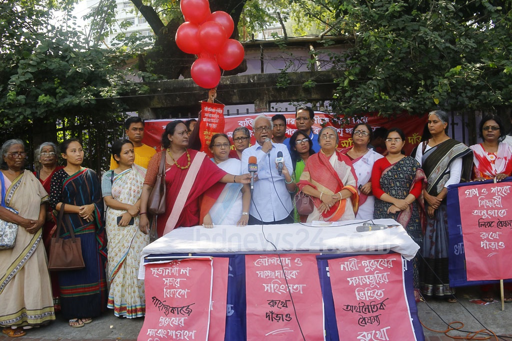 Samajtantrik Mohila Forum holds a rally in front of the National Press Club in Dhaka on Friday for various demands and to mark the 100th anniversary of the Russian Revolution.