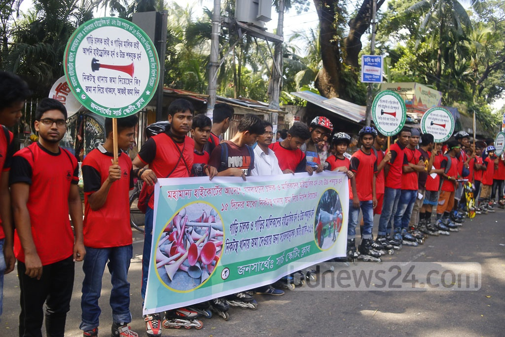 Search Skating Club organises a human-chain demonstration in front of the National Press Club in Dhaka on Friday demanding an end to the use of hydraulic horns.