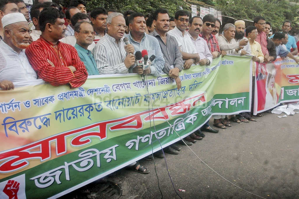 Pro-BNP organisation 'Jatiya Ganatantrik Andalan' protests the warrants issued for BNP Chairperson Khaleda Zia at the National Press Club on Saturday.