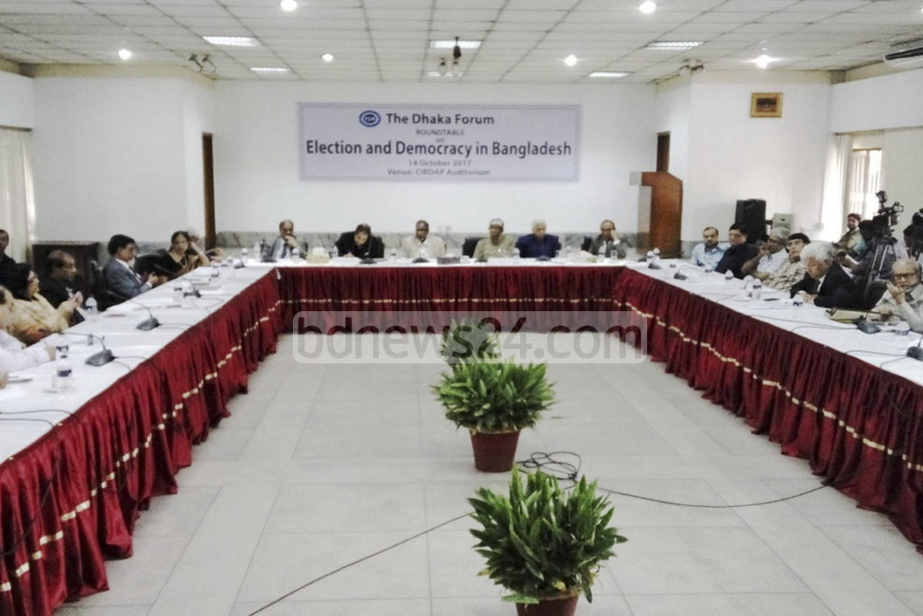 The Dhaka Forum organised a discussion styled 'Election and Democracy in Bangladesh' on Saturday at Dhaka's CIRDAP Auditorium.