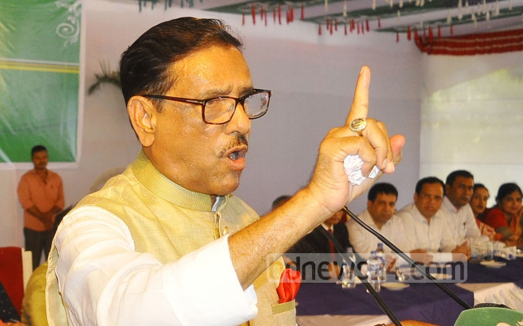 Road Transport and Bridges Minister Obaidul Quader speaking at the freshers' orientation at Viqarunnisa Noon School and College on Saturday.