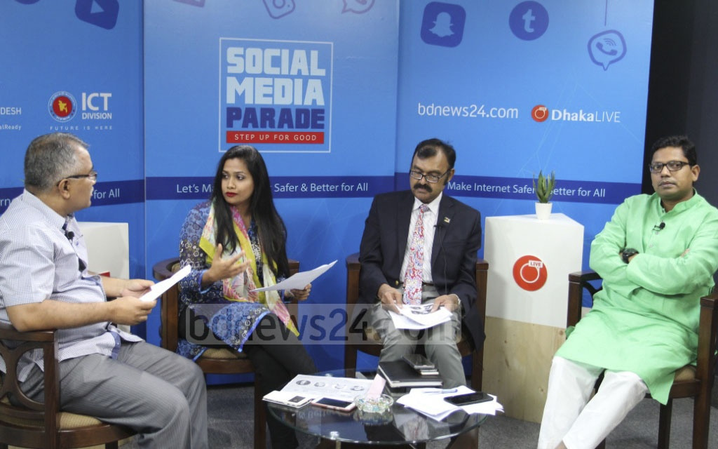 (From left to right) Bangladesh Hi-Tech Park Authority consultant Munir Hasan, Maya Apa founding CEO Ivy Huq Russell, BTRC Chairman Shahjahan Mahmood, and State Minister for ICT Zunaid Ahmed Palak at the programme titled 'Social Media Parade' on internet safety at the Software Technology Park in Dhaka's Karwan Bazar on Monday. Photo: asif mahmud ove