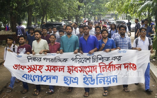 Bangladesh Chhatra Union takes out a procession demanding elections to the Dhaka University Central Student's Union or DUCSU on Monday. Photo: asif mahmud ove