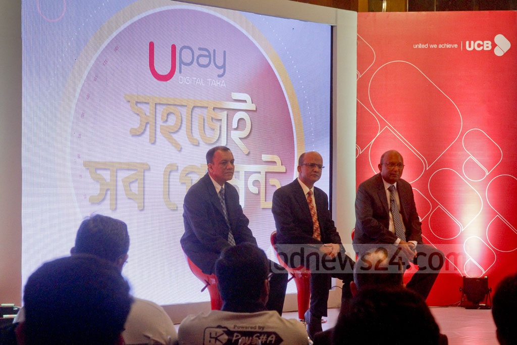 United Commercial Bank launches its digital payment service 'UPAY' during a programme organised at Dhaka's Hotel Westin on Tuesday. Photo: tanvir ahammed