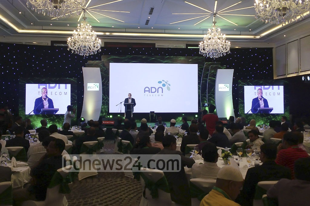 The roadshow for ADN Telecom's initial public offering or IPO is held at the Le Meridien hotel in Dhaka on Thursday. Photo: md asaduzzaman pramanik