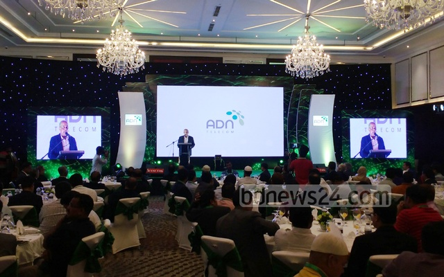 The roadshow for ADN Telecom's initial public offering at the Le Meridien hotel in Dhaka