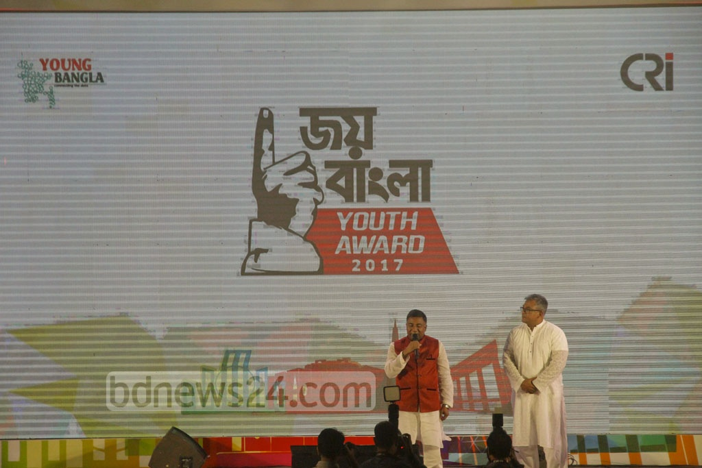 A total of 30 organisations of young entrepreneurs receive the Joy Bangla Youth Award 2017 by Young Bangla at a ceremony organised by Centre for Research and Information or CRI at Sheikh Hasina National Youth Centre in Savar on Friday under the categories of social development, cultural activities and sports development. Photo: tanvir ahammed