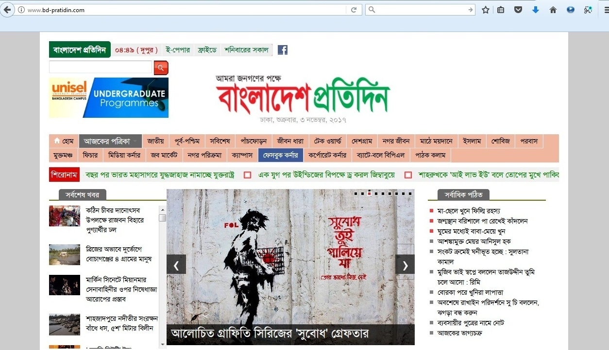 Bangladesh news media duped by satire, mistake it for real news ...