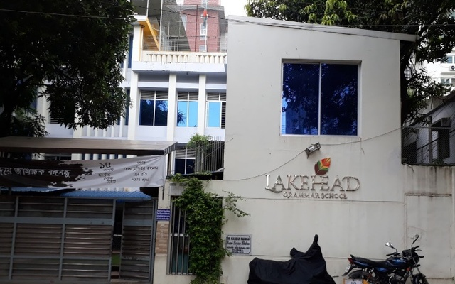 Lakehead Grammar School's Dhanmondi and Gulshan branches were closed down on Nov 7 by the district administration on orders from the education ministry. File photo