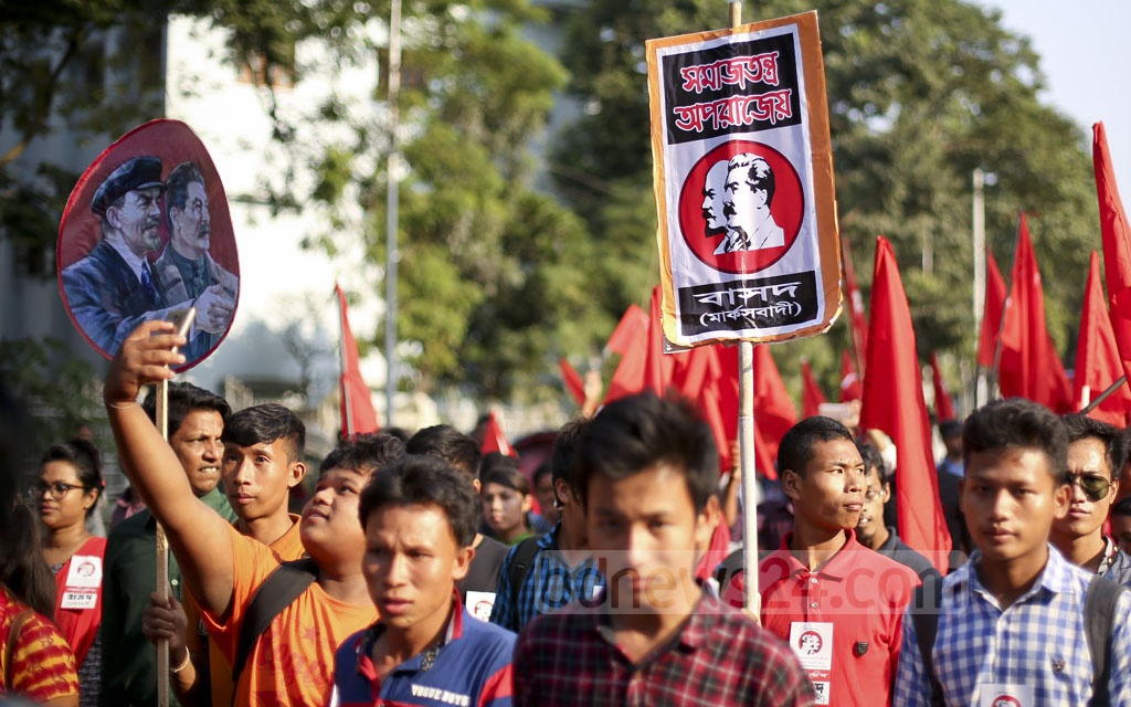 Participants at a rally​ organised​ at the Central Shaheed Minar premises on Tuesday ​in​ celebration of​ the 100th anniversary of the Russian Revolution.