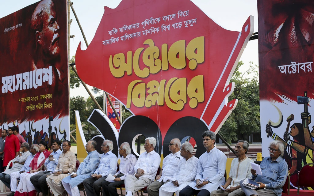 The National Committee to Celebrate 100th Anniversary of October Revolution organises a rally at the Central Shaheed Minar premises on Tuesday.