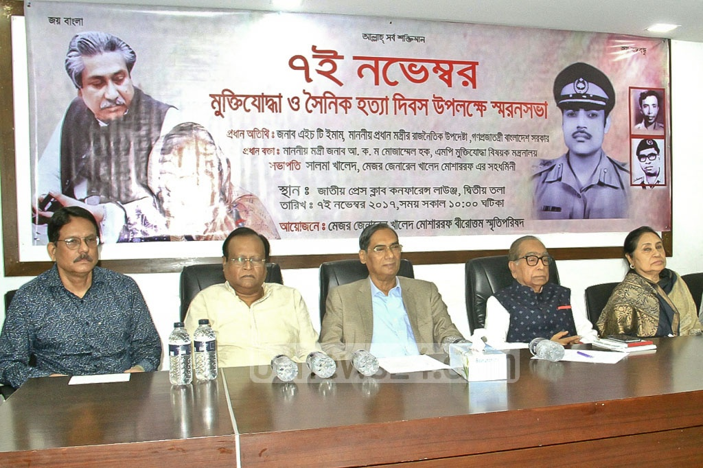 The Major General Khaled Mosharraf Bir Uttam Smriti Parishad organises a programme at the National Press Club to commemorate the 'Day of Massacre of Freedom Fighters' on Nov 7.