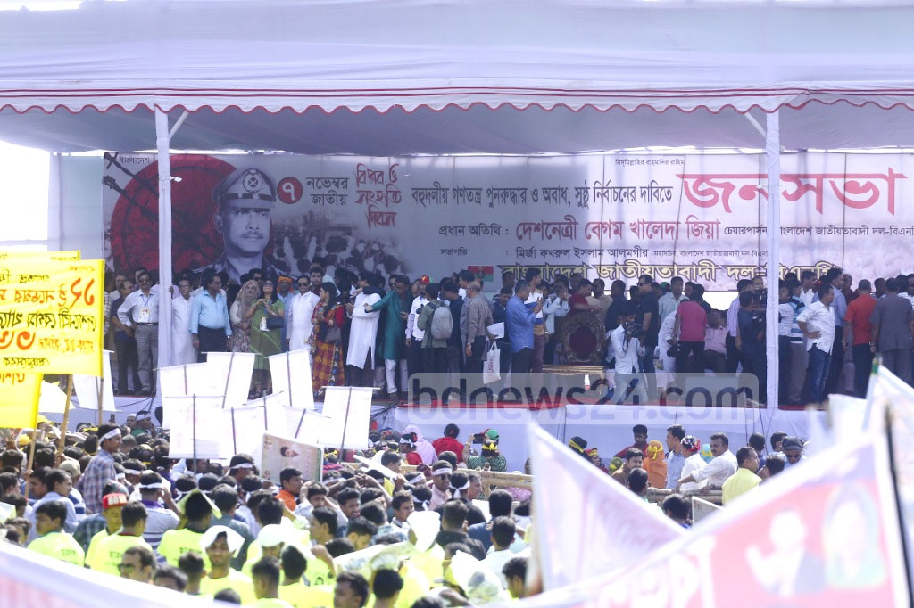 The main opposition outside parliament, Bangladesh Nationalist Party or BNP organises a rally at the Suhrawardy Udyan in Dhaka on Sunday. Photo: dipu malakar