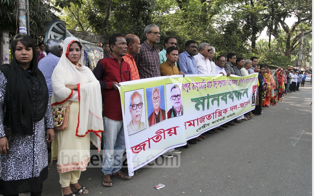 The Jatiya Samajtantrik Dal-JaSaD holds a demonstration in front of the National Press Club on Monday to protest an arson attack on Hindu homes in Rangpur after a local Hindu resident social media post allegedly 'insulting religion'.