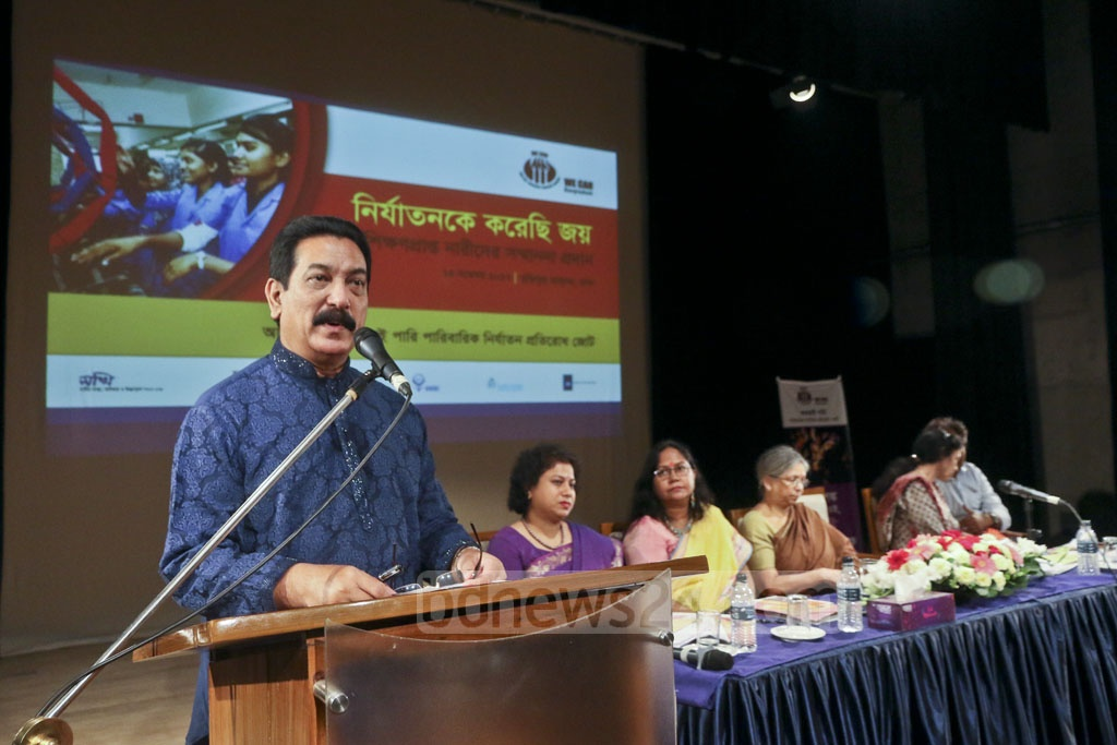 State Minister for Local Government, Rural Development and Co-operative Mashiur Rahman Ranga addressing the certificate-giving ceremony organised by family violence resistance group 'Amrai Pari' (We can) following a vocational training programme at the Independence War Museum at Agargaon in the capital on Tuesday. Photo: tanvir ahammed