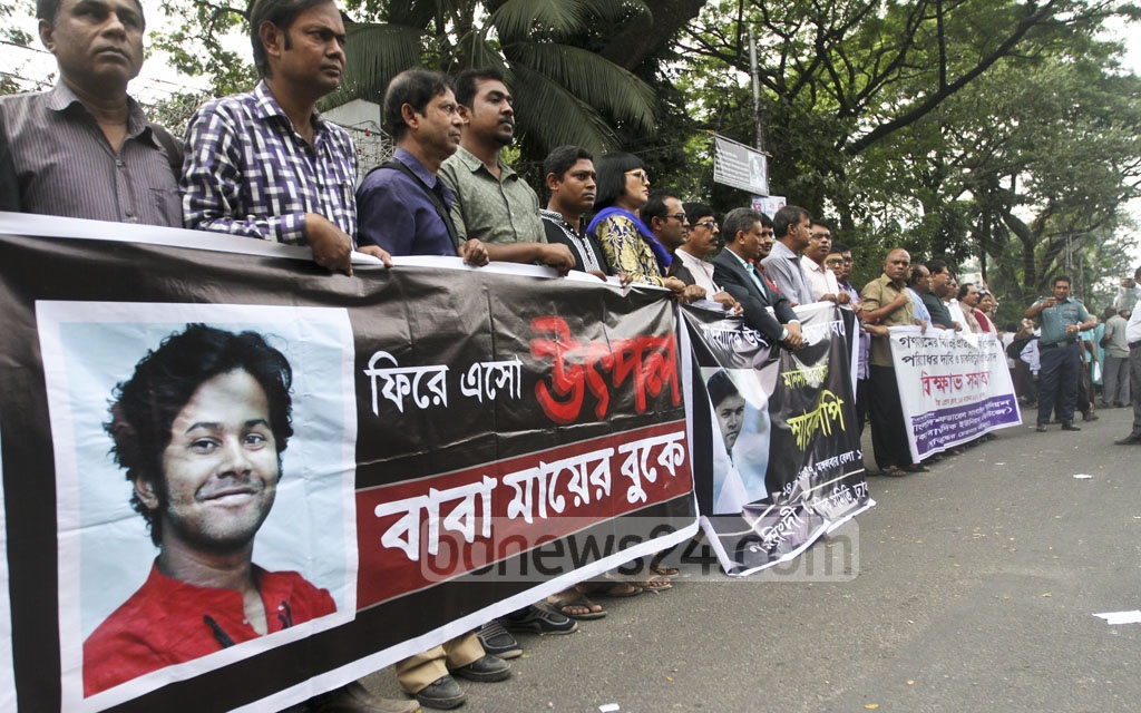 A demonstration in front of the National Press Club on Tuesday demands information regarding the whereabouts of journalist Utpal Das. Photo: dipu malakar