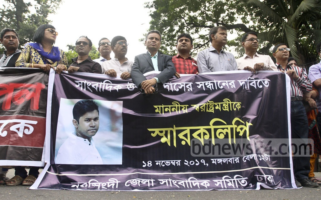 Colleagues demonstrate in front of the National Press Club on Tuesday to demand information regarding the whereabouts of journalist Utpal Das. Photo: dipu malakar