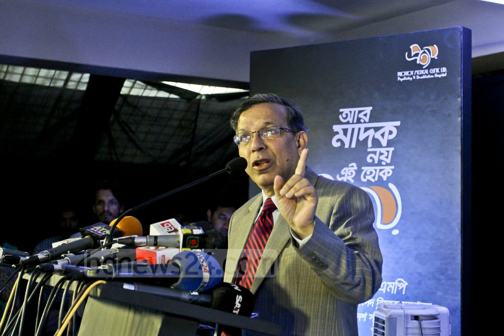 Law Minister Anisul Huq speaks at a programme held to raise awareness against doing drugs in Dhaka's Baridhara on Wednesday. Photo: asif mahmud ove