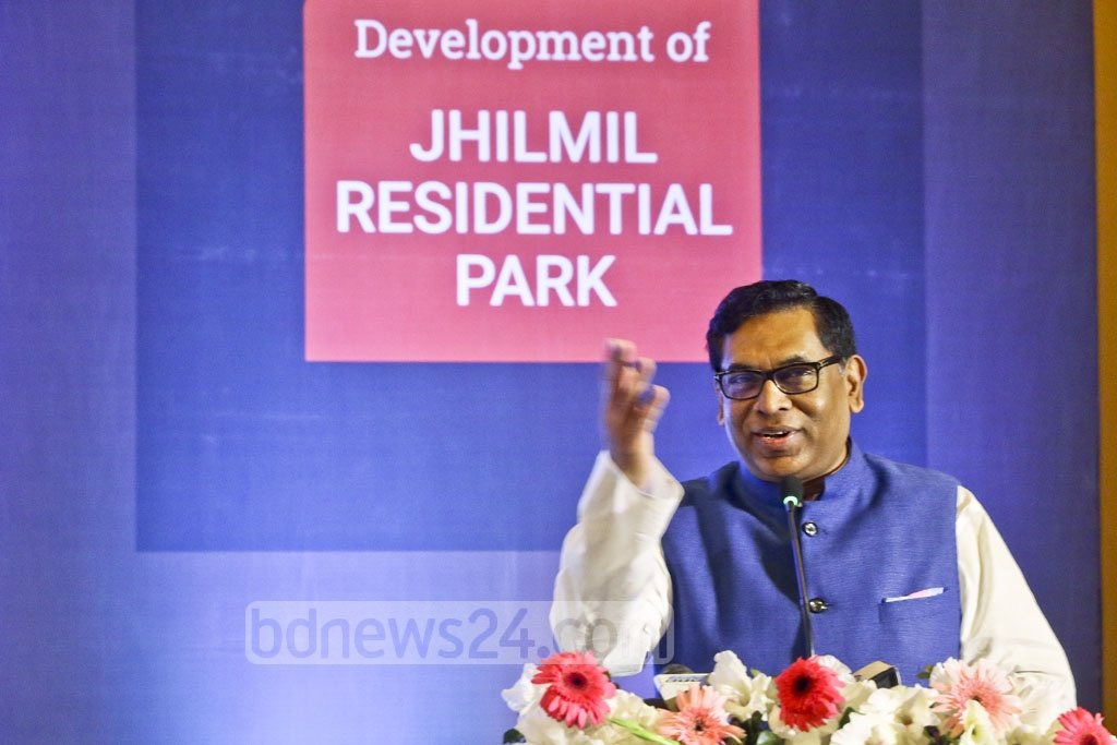 State Minister for Power, Energy and Mineral Resources Nasrul Hamid Bipu speaks at a programme at a Dhaka hotel on Thursday to mark the signing of a deal between RAJUK and a Malaysian firm to build around 14,000 apartments at Jhilmil Residential Park in Keraniganj. Photo: tanvir ahammed