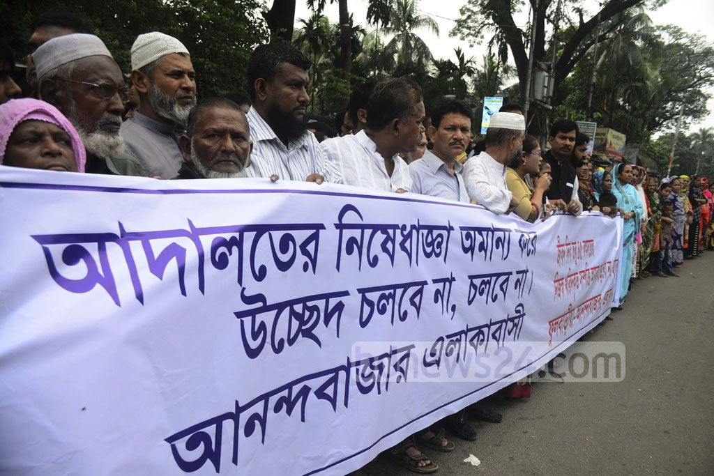 Residents of Fulbaria and Anandabazar area in Dhaka demonstrated on Friday in front of the press club protesting the authorities eviction drive.