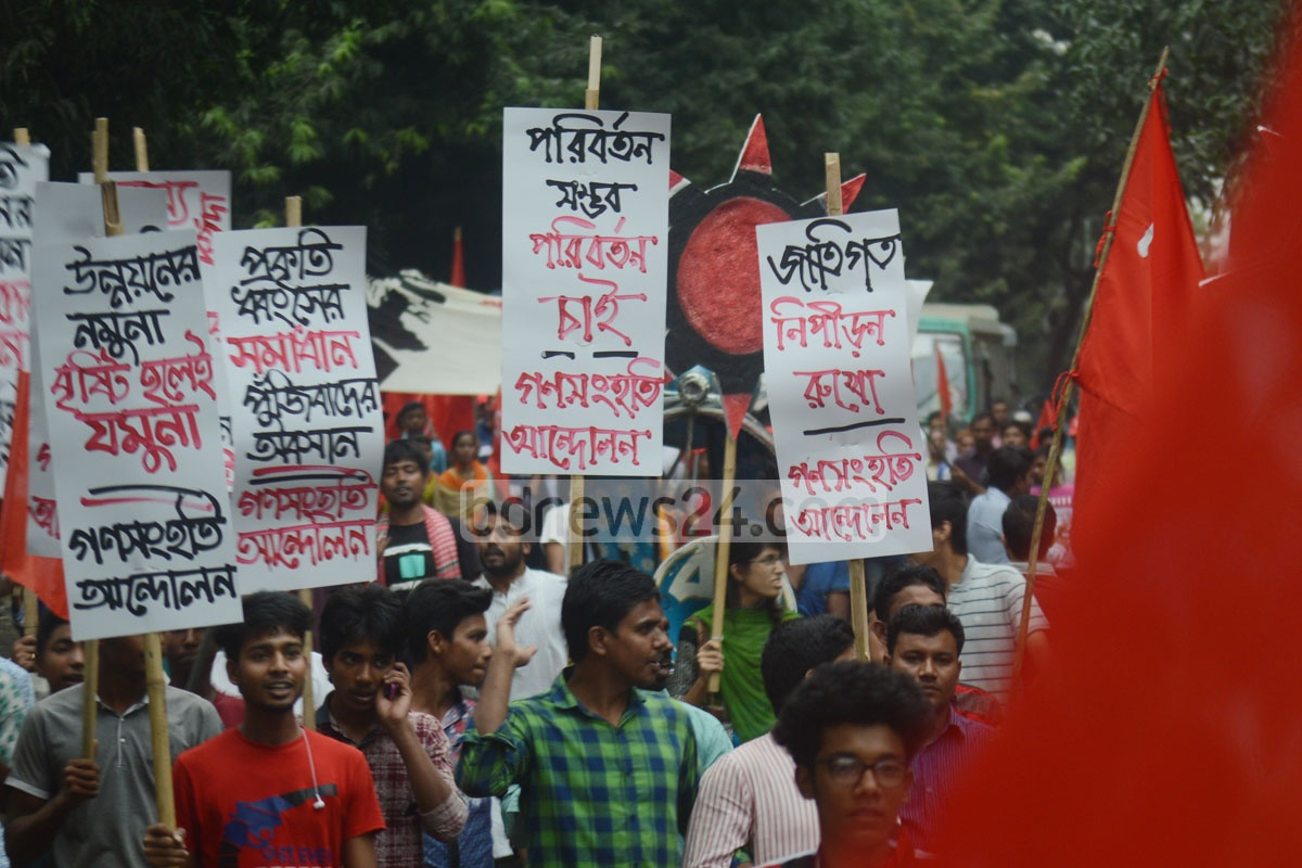 Bangladesh Samajtantrik Dal organises a red-flag procession in Chittagong and a rally at the Laldighi Maidan on Friday as part of the centenary celebration of the October Revolution in former Soviet Union. Photo: suman babu