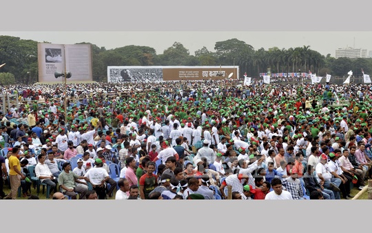 People at Citizens' Rally at the Suhrawardy Udyan in Dhaka on Saturday to celebrate the UNESCO recognition of Bangabandhu's historic Mar 7 speech as part of world memory. Photo: PID