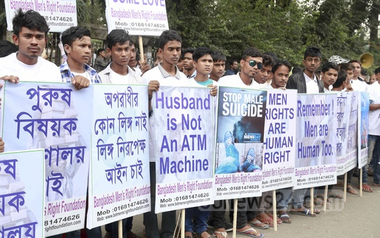 Several organisations demonstrate in front of the National Press Club in Dhaka on Sunday marking International Men's Day.
