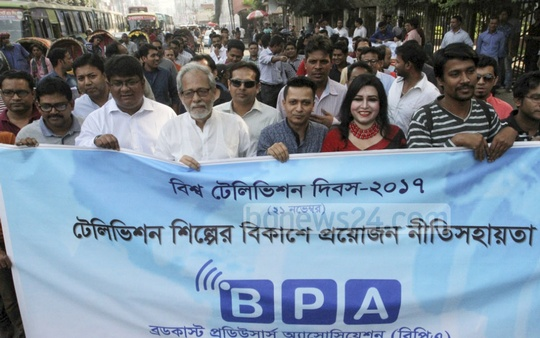 The Broadcast Producers Association holds a procession in front of the National Press Club on Tuesday to celebrate World Television Day. Photo: dipu malakar