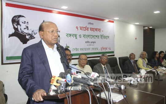 Commerce Minister Tofail Ahmed speaks at a discussion titled '7th March Speech--Bangabandhu and History of Bangladesh' oraganised by the Sector Commanders Forum at the National Press Club on Wednesday.