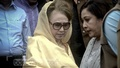 BNP Chairperson Khaleda Zia appeared before a special judge's court in Dhaka on Thursday for a hearing in a graft case against her.