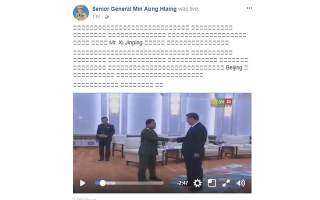 Screengrab of Senior General Min Aung Hlaing's Facebook post