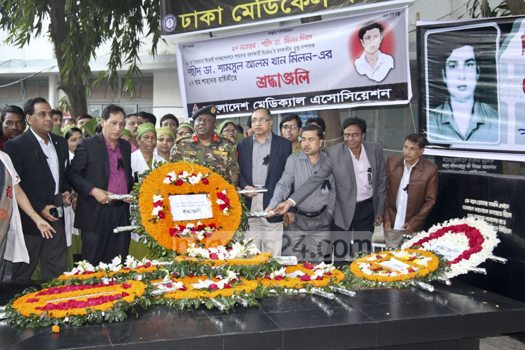 Several organisations pay respect to Dr Shamsul Alam Khan Milon, who was killed in anti-Ershad movement, as they place wreaths on his grave at the Dhaka Medical College premises on his 27th death anniversary on Monday.