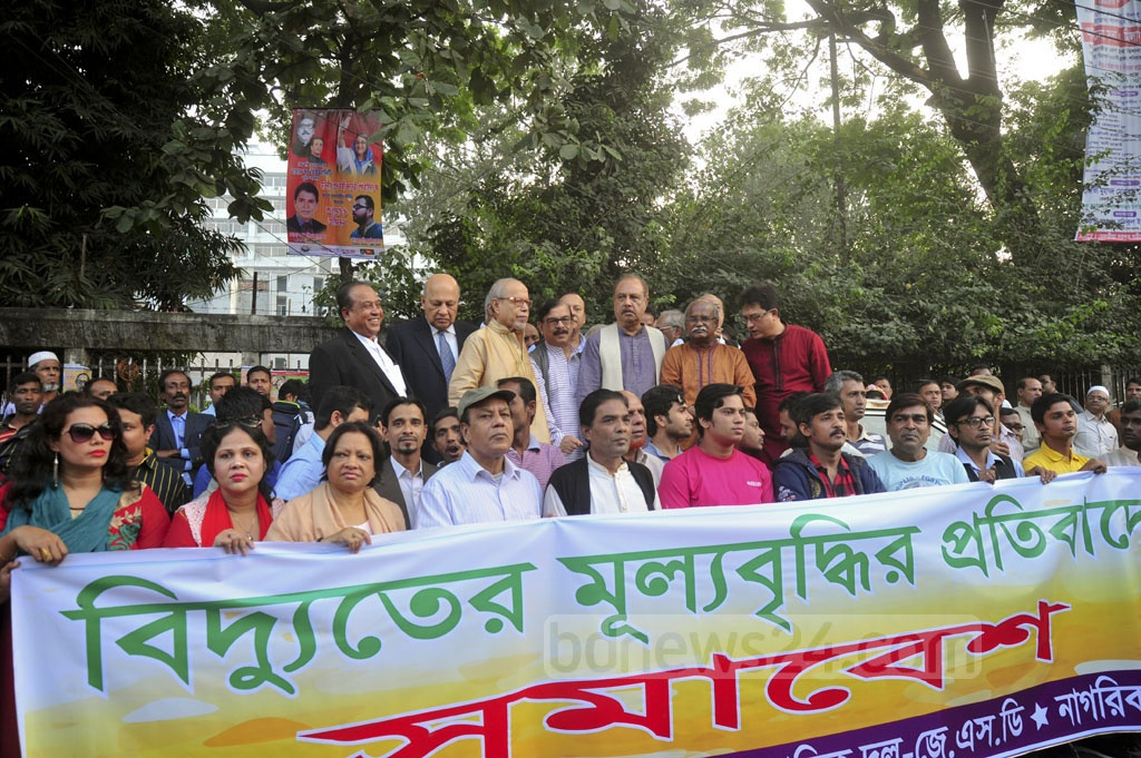 Left-leaning political parties demonstrate in front of the National Press Club on Tuesday protesting the new hiked rates of retail power prices that will go into effect from next month.