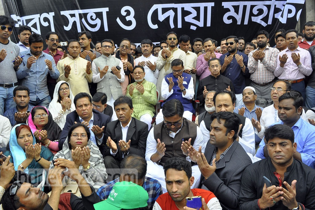 Awami League leaders and activists attend a meeting to commemorate former Dhaka mayor Mohammad Hanif on his 11th death anniversary in front of the Nagar Bhaban in Dhaka South on Tuesday.