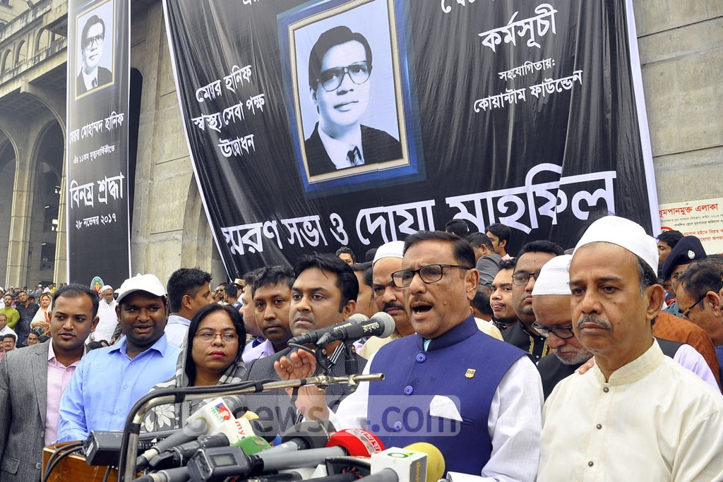 Awami League General Secretary Obaidul Quader speaks at a memorial ceremony marking the 11th death anniversary of former Dhaka mayor Mohammad Hanif in front of the Nagar Bhaban in Dhaka on Tuesday.
