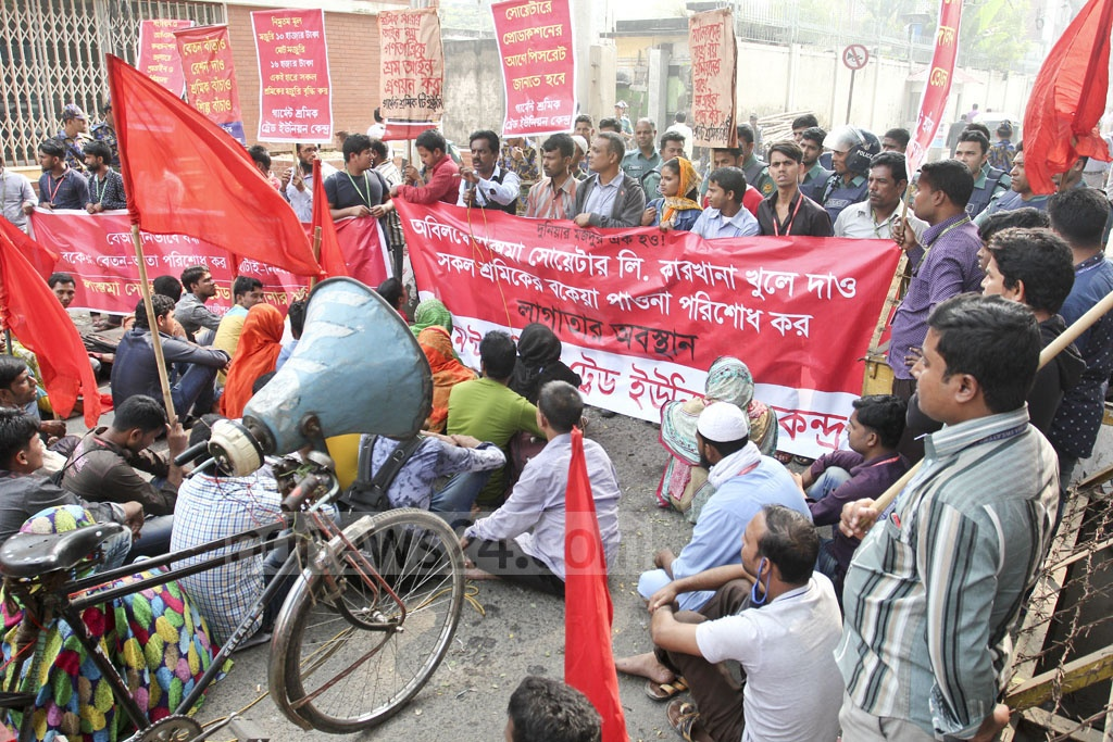 Workers of Laxma Sweater factory demonstrate in front of the press club in Dhaka on Wednesday demanding back pay. Photo: asif mahmud ove