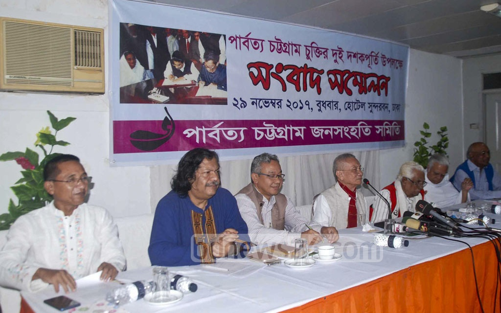 Parbatya Chattagram Jana Sanghati Samiti leaders at a media conference on the 20th anniversary of the 1997 Chittagong Hill Tracts Peace Accord at a Dhaka hotel on Wednesday.