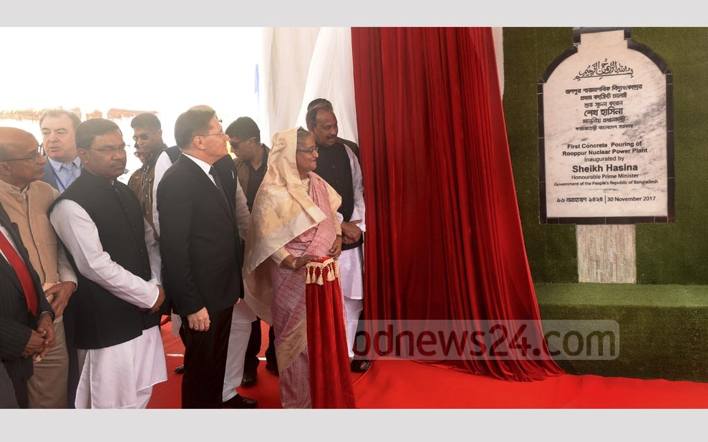 Prime Minister Sheikh Hasina inaugurates the main construction work of the reactor at a nuclear power plant, the first of Bangladesh, in Pabna's Rooppur on Thursday. Photo: PID
