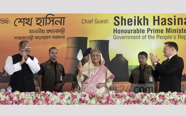 Bangladesh PM Opens Main Construction Of Rooppur Nuclear Power Plant