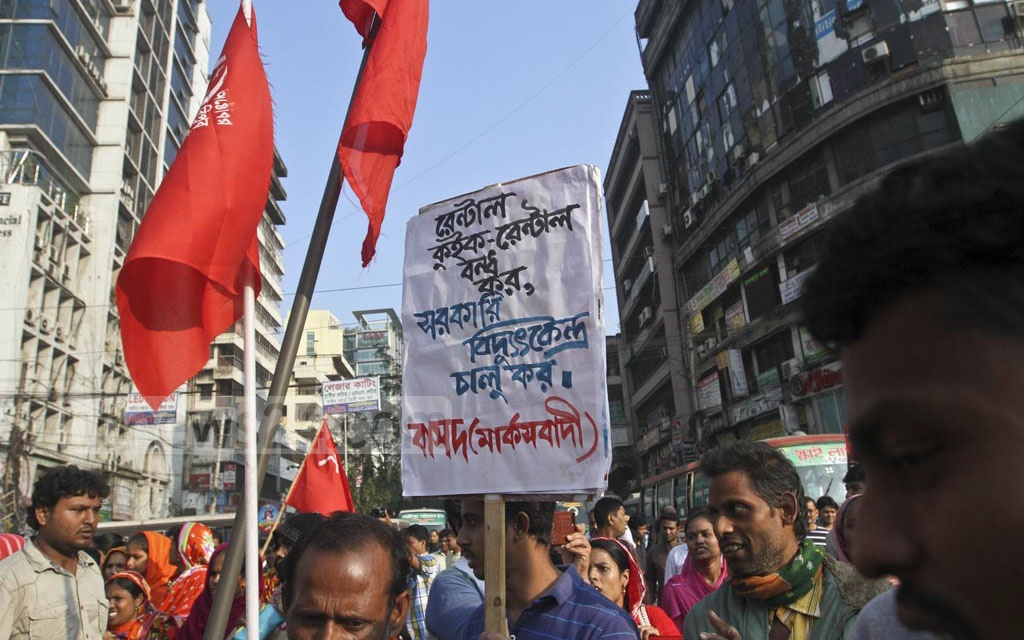 Leftist parties take out a procession during their half-day general strike on Thursday to protest the government's decision to raise the price of electricity at the retail level. Photo: dipu malakar