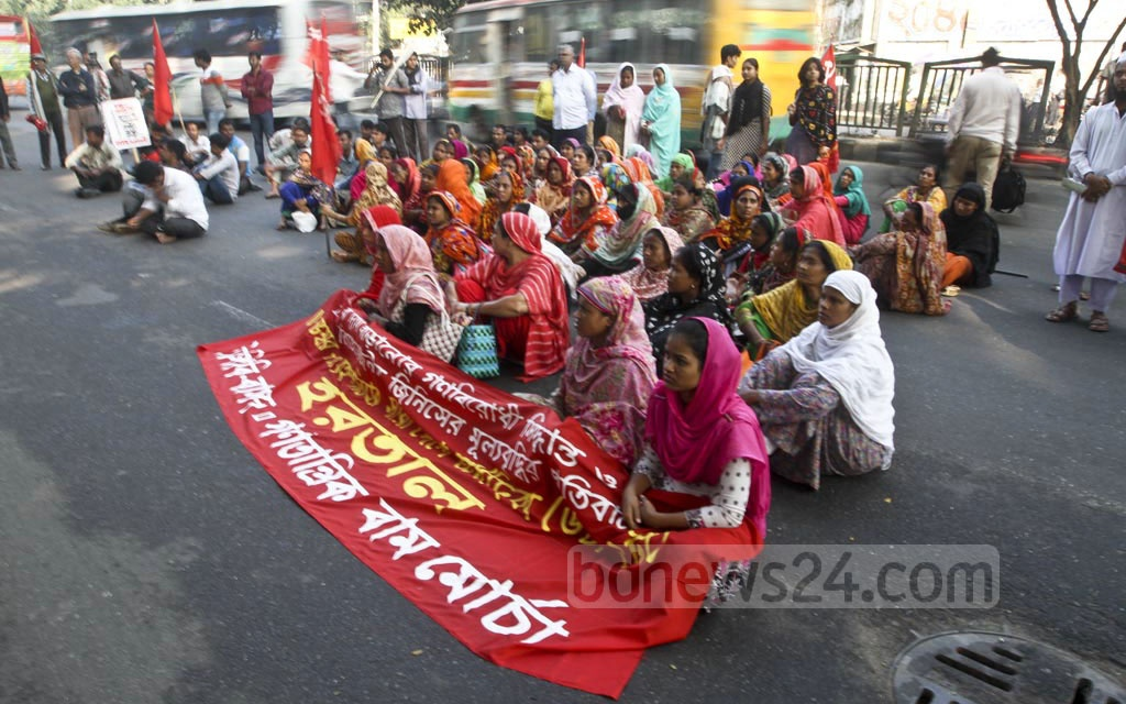 Leaders and activists of leftist parties take position in front of the National Press Club on Thursday during their half-day general strike to protest against the government's decision to raise the price of electricity. Photo: dipu malakar