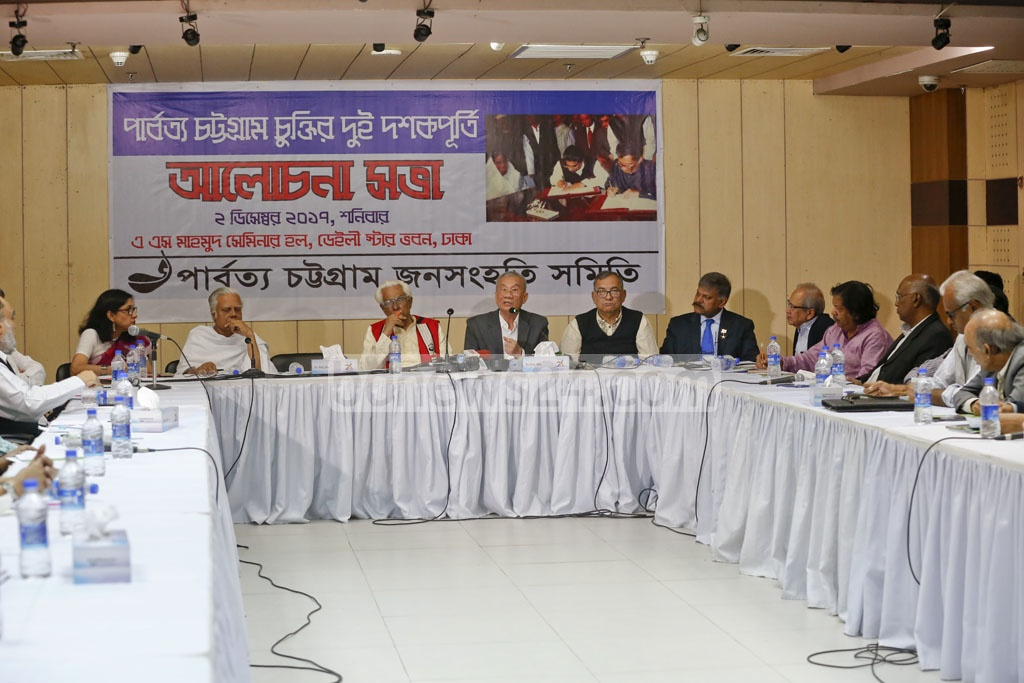 Parbatya Chattagram Janasanghati Samiti leader Jyotirindro Bodhipriya Larma speaks at a discussion in Dhaka on Saturday demanding full implementation of the Chittagong Hill Tracts Peace Accord on the 20th anniversary of the deal.