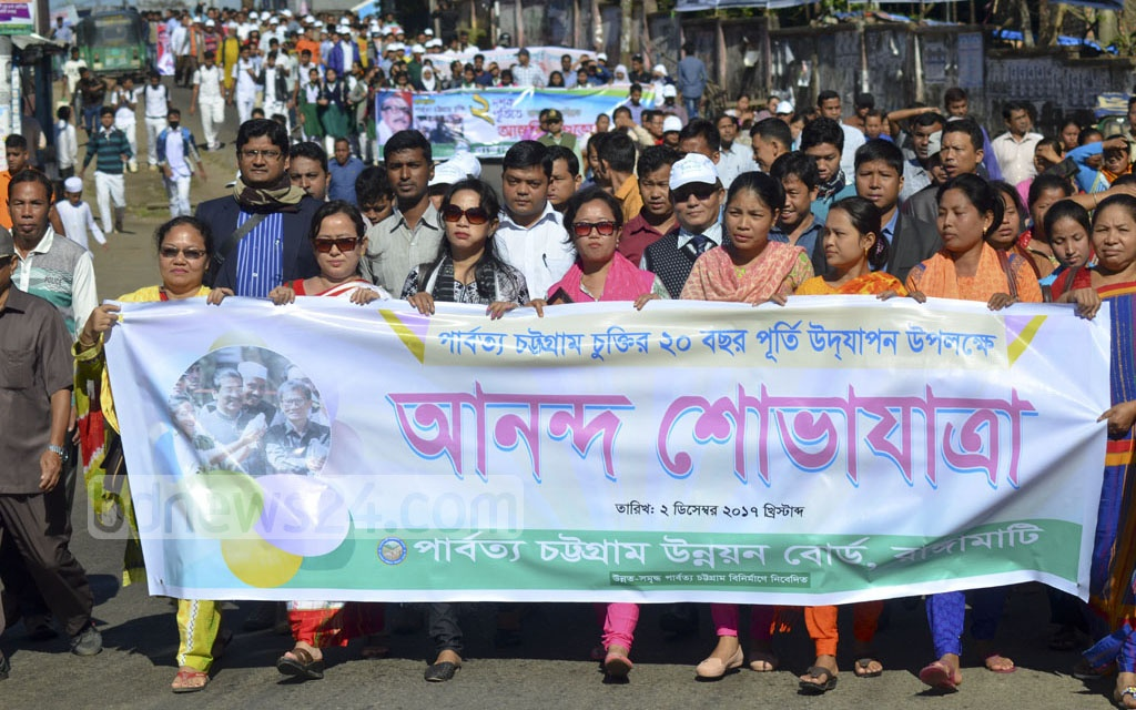 A procession in Rangamati celebrates the formation of the hill district administrations on the 20th anniversary of the 1997 Chittagong Hill Tracts Peace Accord.
