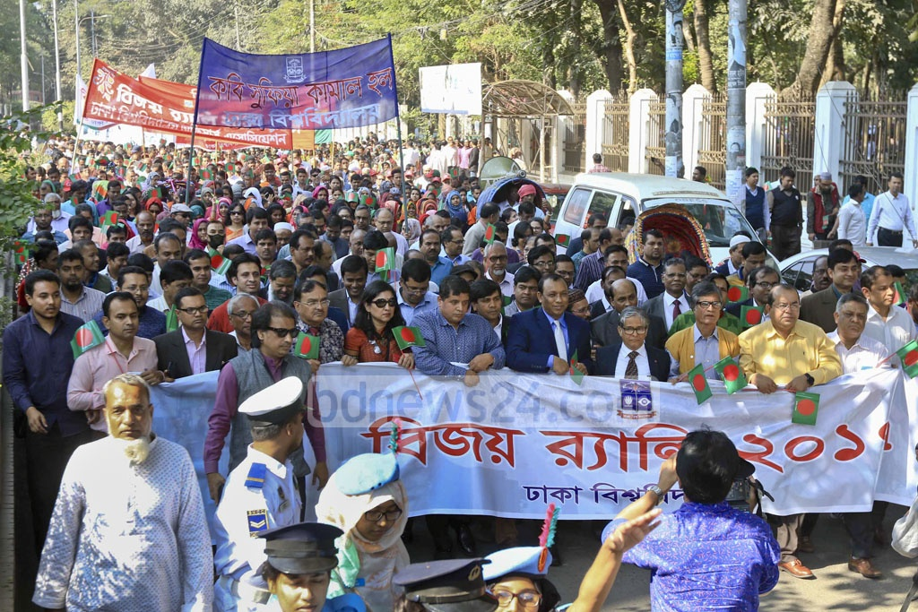 Dhaka University vice chancellor Prof Md Akteruzzaman takes part at victory procession brought out on the campus on Sunday as part of the celebration of the Month of Victory.