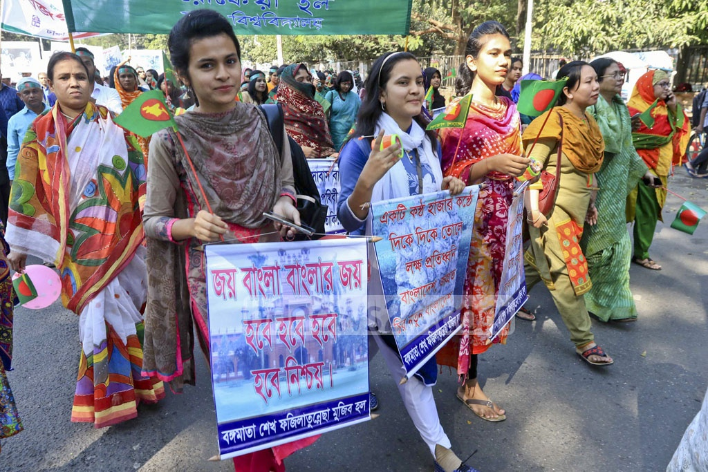 A victory procession was brought out on Dhaka University campus on Sunday as part of the celebration of the Month of Victory.