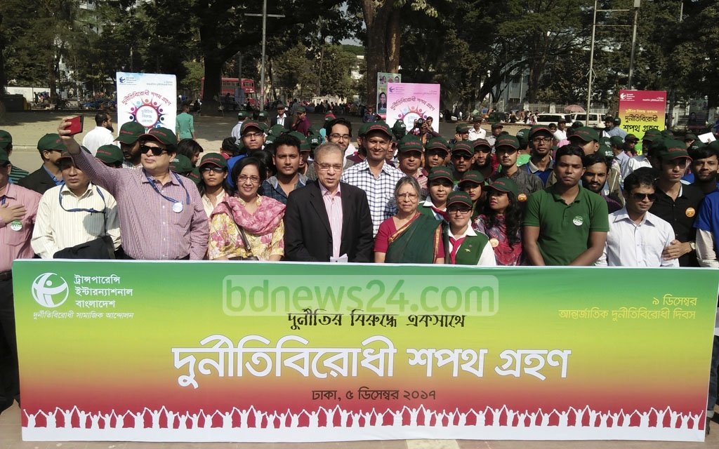 Transparency International Bangladesh holds an anti-corruption oath-taking ceremony at the Central Shaheed Minar on Tuesday.